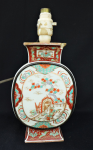 Lot 107 - Chinese Flask Vase with hand painted enamel decoration, a-f to rim, turned into Lamp Base - 23cm H